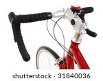 handle bar of race road bike... | Shutterstock . vector #31840036