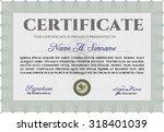 certificate or diploma template.... | Shutterstock .eps vector #318401039
