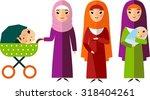 set of arab pregnant  mother... | Shutterstock .eps vector #318404261