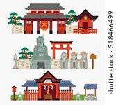 japanese temple | Shutterstock .eps vector #318466499
