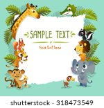 template poster with zoo... | Shutterstock .eps vector #318473549