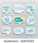 speech bubbles  vector... | Shutterstock .eps vector #318476201