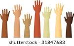 raised hands   Shutterstock . vector #31847683