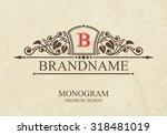 brandname monogram logo... | Shutterstock .eps vector #318481019