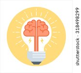 knowledge is light theme  flat... | Shutterstock .eps vector #318498299