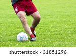 soccer player running after the ... | Shutterstock . vector #31851296