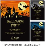 halloween party invitation... | Shutterstock .eps vector #318521174