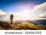 nature photographer tourist... | Shutterstock . vector #318581555
