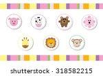 baby animals | Shutterstock .eps vector #318582215