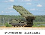 Small photo of MILITARY GROUND ALABINO, MOSCOW OBLAST, RUSSIA - JUN 18, 2015: Canoniac launcher air defense S-300 (NATO reporting name SA-10 Grumble) at the International military-technical forum ARMY-2015
