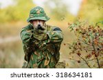 portrait of a young soldier... | Shutterstock . vector #318634181