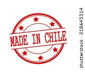 made in chile red stamp text on ... | Shutterstock . vector #318645314