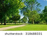 a shady path | Shutterstock . vector #318688331