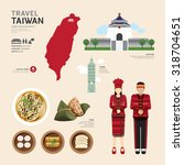 taiwan flat icons design travel ... | Shutterstock .eps vector #318704651