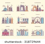 icons chinese major cities flat ...   Shutterstock .eps vector #318729644