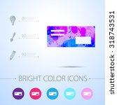 vector watercolor mail envelope ... | Shutterstock .eps vector #318743531