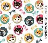 Stock vector cute cats and fishbone vector pattern illustrations on colored background 318748841