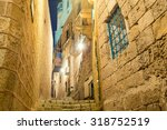 stone old city jaffa in tel aviv   Shutterstock . vector #318752519