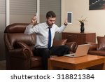 young business man with... | Shutterstock . vector #318821384