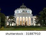 Romanian Atheneum  Ateneul...