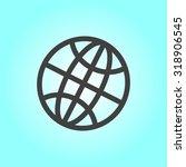 globe icon. flat design.