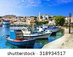 traditional island of greece  ... | Shutterstock . vector #318934517