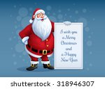 merry santa claus standing with ... | Shutterstock .eps vector #318946307