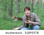 Small photo of Where my dog?(focus on a woman)
