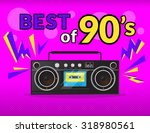 best of 90s illistration with... | Shutterstock .eps vector #318980561