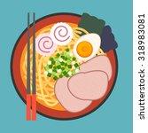 vector japanese noodle ramen... | Shutterstock .eps vector #318983081