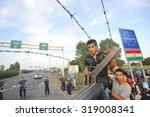 serbia september 2015  hungary...   Shutterstock . vector #319008341
