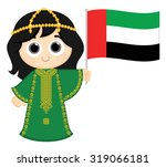 little girl wearing traditional ... | Shutterstock .eps vector #319066181