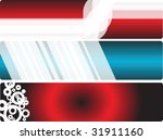 retro tech banner | Shutterstock .eps vector #31911160