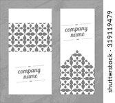 design for invitation  thank... | Shutterstock .eps vector #319119479