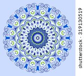 mandala round ornament. hand... | Shutterstock .eps vector #319130519