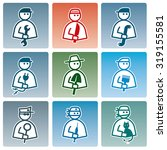 people occupations icons  man . | Shutterstock .eps vector #319155581