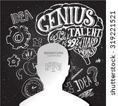 set of thinking doodles... | Shutterstock .eps vector #319221521