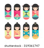 set of japanese kokeshi dolls | Shutterstock .eps vector #319361747