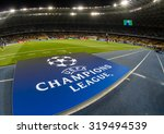 Small photo of KYIV, UKRAINE - SEPTEMBER 16, 2015: UEFA Champions League Logo on racetrack before the game between FC Dynamo Kyiv and FC Porto at NSC Olimpiyskyi stadium