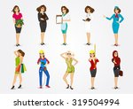 set of 10 professions   eps10... | Shutterstock .eps vector #319504994