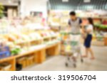 blurred background of people... | Shutterstock . vector #319506704