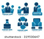 vector collection of office... | Shutterstock .eps vector #319530647