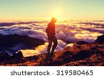 beautiful sunset on the hill... | Shutterstock . vector #319580465