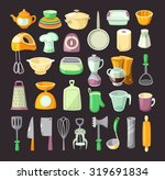 set of colorful kitchen... | Shutterstock .eps vector #319691834