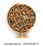 concept of training. wooden... | Shutterstock . vector #319732877