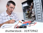 it engineer working | Shutterstock . vector #31973962