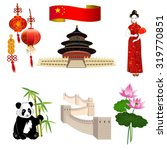 national symbols of china ... | Shutterstock .eps vector #319770851