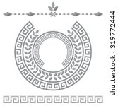 greek meander decorative... | Shutterstock .eps vector #319772444