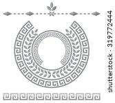 greek meander decorative... | Shutterstock .eps vector #319772444