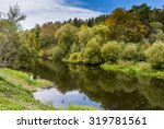 Beautiful autumn landscape, dry trees, cloudy sky, tree reflected in lake, seasons change, sunny day, autumnal park, fall nature